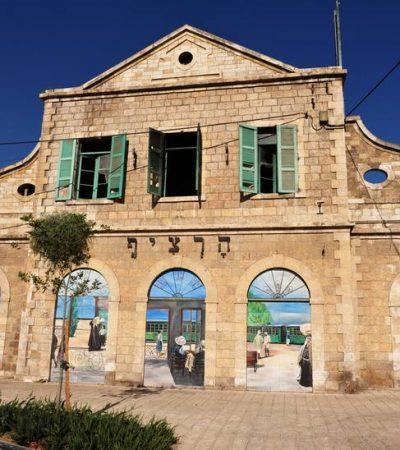Jerusalén. El caso de la Estación Vieja